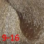 Купить Кремовый краситель с витамином С и кашемиром Crema Colorante Vit C (Д9/16, Светлые оттенки, 9/16, 100 мл, блондин сандре шоколадный), Constant Delight (Италия)