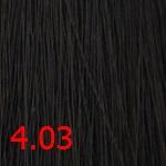 Стойкая крем-краска Superma color (3403, 60 /4.03, теплый каштан , 60 мл, Теплые естественные тона) фото