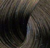 Крем-краска для волос Kapous Professional (180, Базовая коллекция, 7.81, коричнево-пепельный блонд)