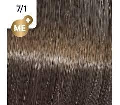 Koleston Perfect NEW - Обновленная стойкая крем-краска (81650695, 7/1, Табачный маррон, 60 мл, Базовые тона) фото