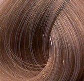 Купить Крем-Краска Hyaluronic Acid (1364, 9.084, Очень светлый блондин прозрачный брауни, 100 мл, Коллекция оттенков блонд), Kapous Волосы (Россия)