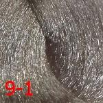 Купить Кремовый краситель с витамином С и кашемиром Crema Colorante Vit C (Д9/1, Светлые оттенки, 9/1, 100 мл, блондин сандре), Constant Delight (Италия)