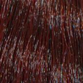 Купить Maraes Color Nourishing Permanent Hair Color - Перманентный краситель для волос (MC5.66, Медный/Красный, 5.66, 60 мл, светлый красный каштан глубокий, 283), Kaaral (Италия)