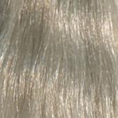 Maraes Color Nourishing Permanent Hair Color - Перманентный краситель для волос (MC11.1, 11.1, очень светлый блондин сверхосветвляющий пепельный, 60 мл, Суперосветляющий, 283) фото