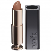 Купить Помада-блеск для губ Glossy Lip Colour (4 мл, 7, 6.004.07, нюд), Babor (Германия)