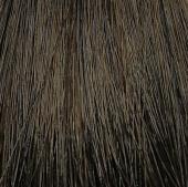 Купить Перманентный краситель для седых волос Tinta Color Ultimate Cover (26530uc, 5.30, 60 мл, Светлый золотистый натуральный шатен), Keune (Краски), Голландия