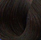 Купить Крем-краска для волос Kapous Professional (181, Базовая коллекция, 5.35, янтарный каштан), Kapous Волосы (Россия)