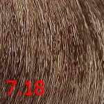 Крем-краска для волос Born to Be Colored (SHBC7.18, 7.18, блонд тик, 100 мл) фото