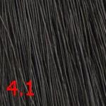 Купить Стойкая крем-краска Superma color (3041, 60/4.1, каштановый пепельный, 60 мл, Пепельные тона), FarmaVita (Италия)