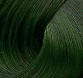 Купить Крем-Краска Hyaluronic Acid (1429, HY1429, изумруд, 100 мл, Коллекция специальных оттенков), Kapous Волосы (Россия)