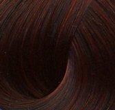 Крем-краска для волос Kapous Professional (148, Базовая коллекция, 6.45, темный медно-махагоновый блонд) фото