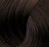 Купить Крем-краска для волос Studio Professional (720, 5.07, насыщенный холодный светло-коричневый, 100 мл, Базовая коллекция, 100 мл), Kapous Волосы (Россия)