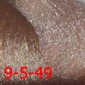 Купить Кремовый краситель с витамином С и кашемиром Crema Colorante Vit C (Д91/2/49, Светлые оттенки, 91/2/49, 100 мл, бежево-фиолетовый), Constant Delight (Италия)