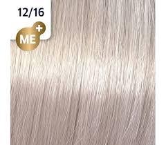 Koleston Perfect NEW - Обновленная стойкая крем-краска (81650946, 12/16, Слоновая кость, 60 мл, Базовые тона) фото