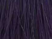 Купить Стойкая крем-краска для волос Cutrin SCC Reflection (60 мл, Коллекция микс-тонов, 0.56, CUH001-54542, фиолетовый микс-тон), Cutrin (Финляндия)