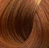Купить Крем-краска для волос с кератином Non Ammonia Magic Keratin (804, NA 8.4, светлый медный блонд, 100 мл, Базовая коллекция, 100 мл), Kapous Волосы (Россия)