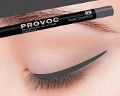 Купить Гелевая подводка в карандаше для глаз Provoc gel eye liner (PV0089, 89, Светло-коричневый, 1 шт, 1 шт), Provoc (Корея)