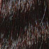 Купить Maraes Color Nourishing Permanent Hair Color - Перманентный краситель для волос (MC5.5, Фиолетовый/Махагоновый, 5.5, 60 мл, светлый махагоновый каштан, 283), Kaaral (Италия)