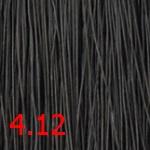 Купить Стойкая крем-краска Superma color (3412, 60/4.12, каштановый пепельный ирис, 60 мл, Бежево-коричневые тона), FarmaVita (Италия)