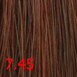 Купить Стойкая крем-краска Superma color (3745, 60/7.45, блондин медный, 60 мл, Красные тона), FarmaVita (Италия)