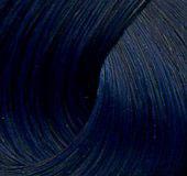 Купить Крем-краска для волос Studio Professional (970, 07, усилитель синий, 100 мл, Усилители цвета, 100 мл), Kapous Волосы (Россия)