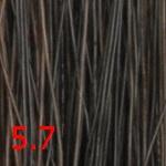 Купить Стойкая крем-краска Superma color (3057, 60/5.7, средний коричневый кашемир, 60 мл, Бежево-коричневые тона), FarmaVita (Италия)