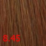 Купить Стойкая крем-краска Superma color (3845, 60/8.45, светлый блондин медный, 60 мл, Красные тона), FarmaVita (Италия)