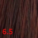 Купить Стойкая крем-краска Superma color (3065, 60/6.5, темный блондин, 60 мл, Красные тона), FarmaVita (Италия)