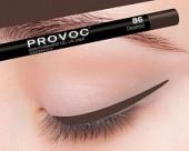 Купить Гелевая подводка в карандаше для глаз Provoc gel eye liner (PV0086, 86, шоколадный, 1 шт, 1 шт), Provoc (Корея)