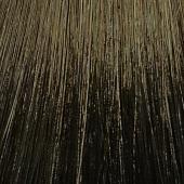Перманентный краситель для седых волос Tinta Color Ultimate Cover (26700uc, 7.00, 60 мл, Средний блондин) фото