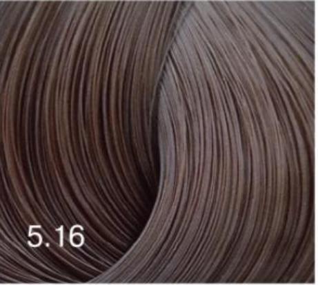 Купить Перманентный крем-краситель для волос Expert Color (8022033104151, 5/16, светлый шатен пепельно-фиолетовый, 100 мл), Bouticle (Россия)