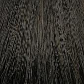 Купить Перманентный краситель для седых волос Tinta Color Ultimate Cover (26500uc, 5.00, 60 мл, светлый шатен), Keune (Краски), Голландия