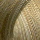 Купить Londa Color - Стойкая крем-краска (81455834/81293949, Base Collection, 8/7, 60 мл, светлый блонд коричневый), Londa (Германия)