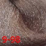 Купить Кремовый краситель с витамином С и кашемиром Crema Colorante Vit C (Д9/98, Светлые оттенки, 9/98, 100 мл, блондин фиолетово-красный), Constant Delight (Италия)