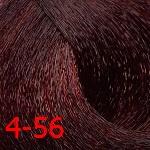 Купить Крем-краска без аммиака Shot Chic Therapy (ш8255/SHCT4.56, 4.56, красный махагон, 100 мл, 100 мл), Shot (Италия)