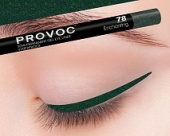 Купить Гелевая подводка в карандаше для глаз Provoc gel eye liner (PV0078, 78, Морская волна темный шиммер, 1 шт, 1 шт), Provoc (Корея)