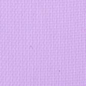 Тени для век Eye-Shadow запасной блок (97116, 52, 52, 1 шт) фото