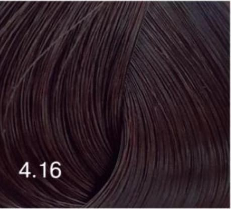 Купить Перманентный крем-краситель для волос Expert Color (8022033104144, 4/16, шатен пепельно-фиолетовый, 100 мл), Bouticle (Россия)