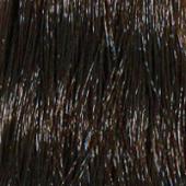 Купить Maraes Color Nourishing Permanent Hair Color - Перманентный краситель для волос (MC6.84, Коричневый, 6.84, 60 мл, темный коричнево-медный блондин, 283), Kaaral (Италия)