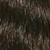 Купить Maraes Color Nourishing Permanent Hair Color - Перманентный краситель для волос (MC7.85, Коричневый, 7.85, 60 мл, коричнево-махагоновый блондин, 283), Kaaral (Италия)