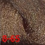 Кремовый краситель с витамином и кашемиром С Crema Colorante Vit C (КД19305, 8/65, светло-русый сандре шоколадно-золотистый, 100 мл, Базовые оттенки) фото