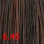 Стойкая крем-краска Superma color (3645, 60/6.45, темный блондин медный, 60 мл, Красные тона), FarmaVita (Италия)  - Купить