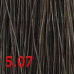 Купить Стойкая крем-краска Superma color (3507, 60 /5.07, холодный светло каштановый, 60 мл, Холодные естественные тона), FarmaVita (Италия)