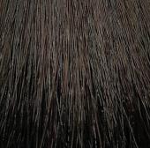 Купить Перманентный краситель для седых волос Tinta Color Ultimate Cover (26435uc, 4.35, 60 мл, Средний шоколадный шатен), Keune (Краски), Голландия