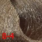 Кремовый краситель с витамином и кашемиром С Crema Colorante Vit C (Д8/4, Базовые оттенки, 8/4, 100 мл, светло-русый сандре бежевый) фото