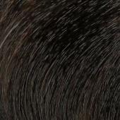 Купить Краска для волос Revlonissimo NMT (7206428541, Базовые оттенки, 5-41, 60 мл, светло-коричниво каштановый), Revlon (Франция)