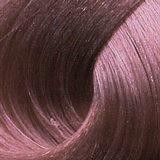 Купить Крем-краска для волос Kapous Professional (124, Коллекция оттенков блонд, 9.2, очень светлый фиолетовый блонд), Kapous (Россия)