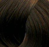 Купить Крем-краска для волос Kapous Professional (183, Базовая коллекция, 7.35, янтарно-каштановый блонд), Kapous Волосы (Россия)