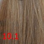 Купить Стойкая крем-краска Superma color (3101, 60/10.1, платиновый блондин пепельный, 60 мл, Пепельные тона), FarmaVita (Италия)
