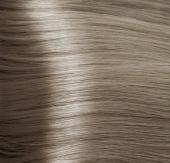 Купить Крем-краска для волос с кератином Non Ammonia Magic Keratin (757, NA 8.1, светлый пепельный блонд, 100 мл, Базовая коллекция, 100 мл), Kapous Волосы (Россия)